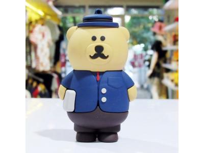 Powerbank Doctor Bear