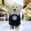 Powerbank Doctor Starbuck Bear