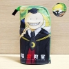 Pencil Case Koro Sensei